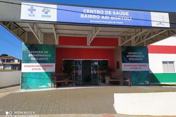 Unidade de Saúde é transformada em centro de atendimento a Covid-19 em São Domingos